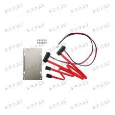Комплект для установки жесткого диска DA-681A HDD KIT