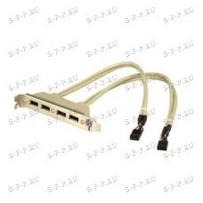 CB-USB14-RS